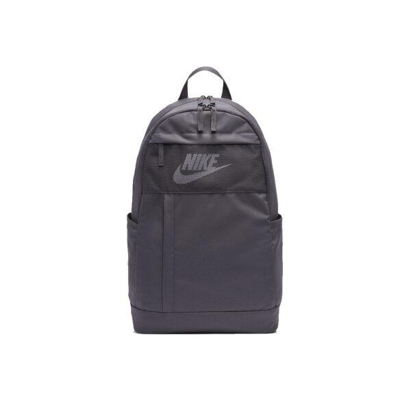 Nike Elemental Backpack - 2.0 LBR image 1 | BA5878-083 | Global Soccerstore