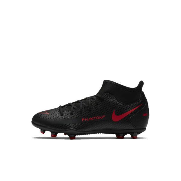 JR Nike Phantom GT Club DF FG/MG image 1 | CW6727-060 | Global Soccerstore