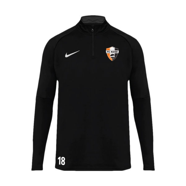 FC Kose must dressipluus (Täiskasvanute suurused) image 1 | KOSE-893624-010 | Global Soccerstore
